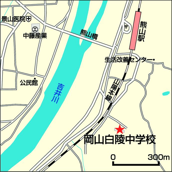 岡山へのアクセス