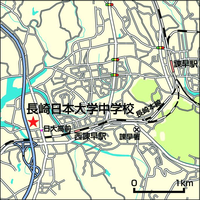 長崎日本大学へのアクセス