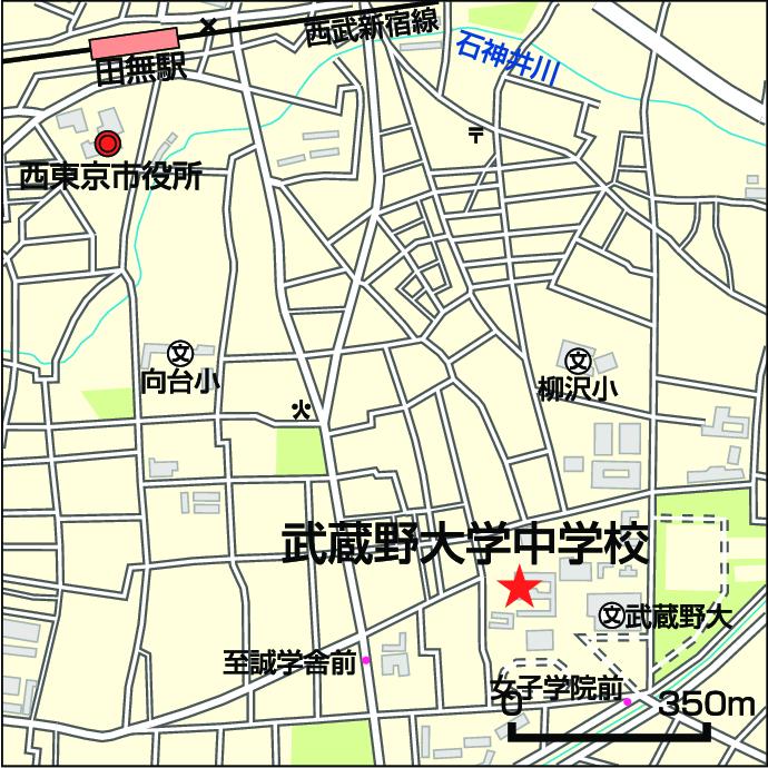 武蔵野へのアクセス