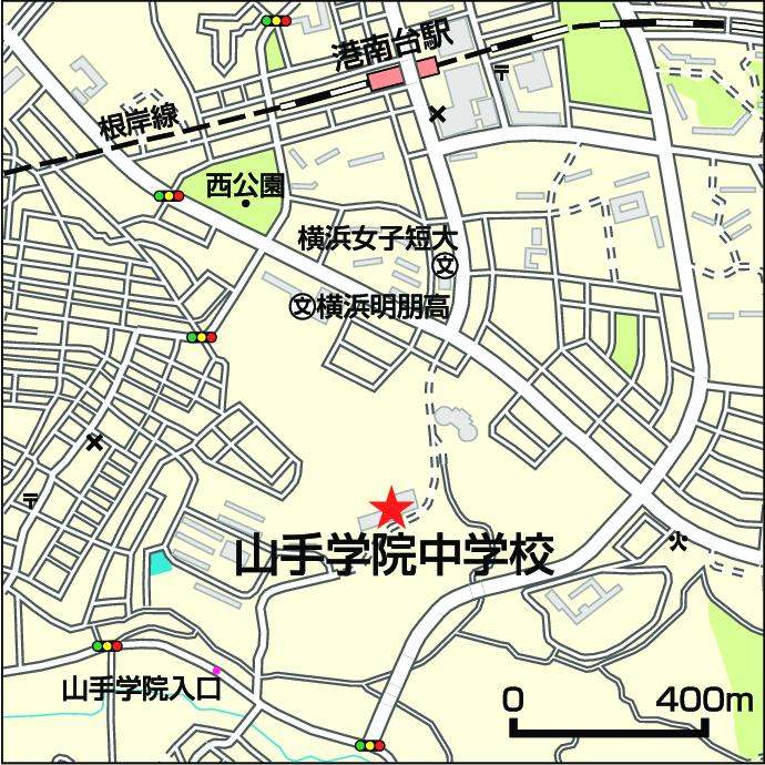 山手学院へのアクセス