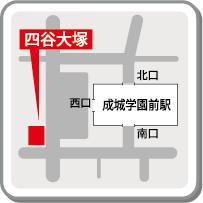 成城学園前校舎地図